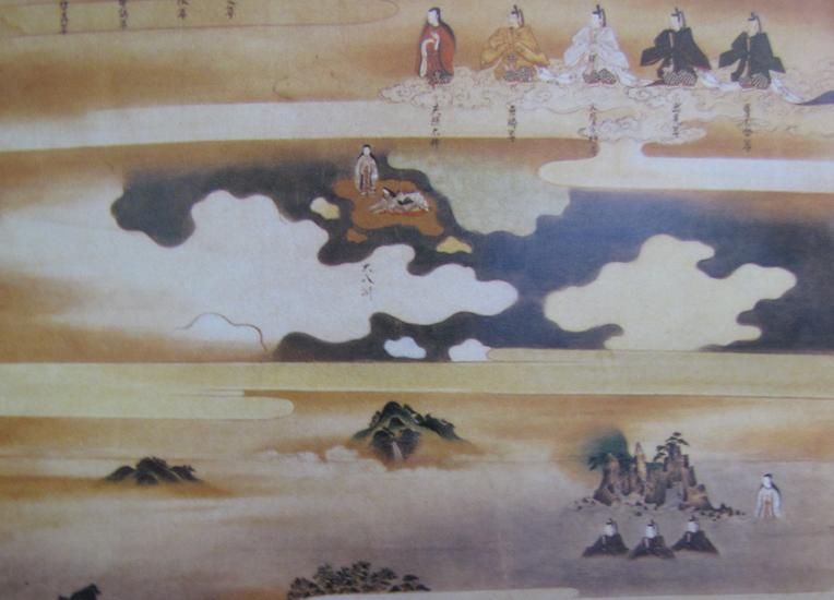 住吉神社  ご祭神 イメージ