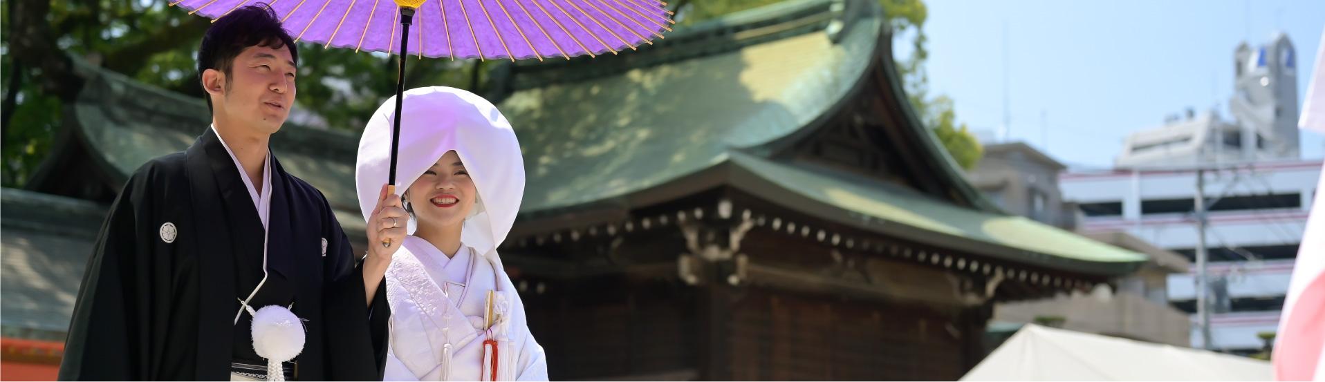 住吉神社 神前結婚式